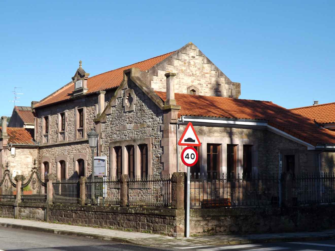 Antigua Escuela de Comercio